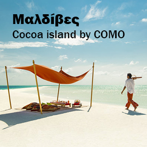 cocoaisland.jpg